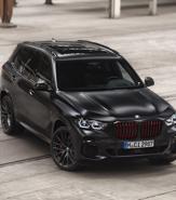 BMW ra mắt phiên bản đặc biệt của bộ ba X5, X6 và X7 - Ảnh 9