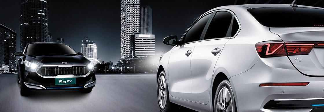Kia K3 chạy điện ra mắt tại Trung Quốc, giá từ 28.000 USD