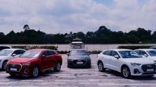 Audi Q3 Sportback ra mắt, giá hơn 2 tỷ đồng