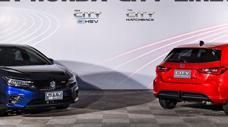Honda City 2021 ra mắt tại Thái Lan, giá cao nhất 639 triệu đồng