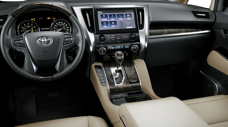 """Toyota Alphard 2021 ra mắt, có thoát """"kiếp"""" xe bán chậm?"""