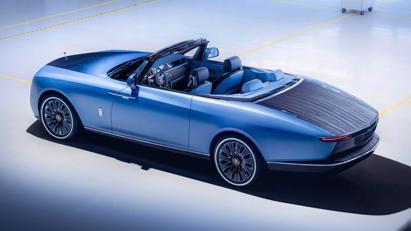 Xe đắt nhất thế giới Rolls-Royce Boat Tail có gì đặc biệt với mức giá trên trời? - Ảnh 11