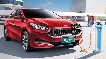 Kia K3 chạy điện ra mắt tại Trung Quốc, giá từ 28.000 USD - Ảnh 10
