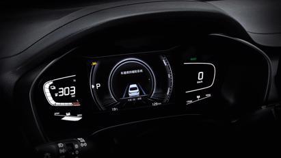Kia K3 chạy điện ra mắt tại Trung Quốc, giá từ 28.000 USD - Ảnh 2