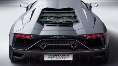 Chi tiết Lamborghini Aventador Ultimae 2022 vừa chính thức ra mắt - Ảnh 9
