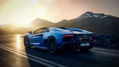 Chi tiết Lamborghini Aventador Ultimae 2022 vừa chính thức ra mắt - Ảnh 4
