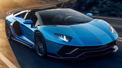 Chi tiết Lamborghini Aventador Ultimae 2022 vừa chính thức ra mắt - Ảnh 3