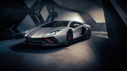 Chi tiết Lamborghini Aventador Ultimae 2022 vừa chính thức ra mắt - Ảnh 8