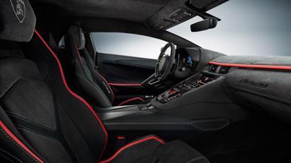 Chi tiết Lamborghini Aventador Ultimae 2022 vừa chính thức ra mắt - Ảnh 6