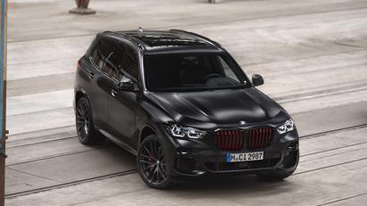 BMW ra mắt phiên bản đặc biệt của bộ ba X5, X6 và X7 - Ảnh 3