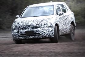 Mitsubishi Outlander 2022 lộ hình ảnh, ra mắt ngày 16/2