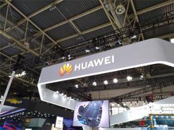 Các hãng xe ô tô Trung Quốc đua nhau bắt tay với Huawei
