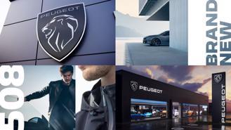 Peugeot chính thức giới thiệu logo và bộ nhận diện thương hiệu mới