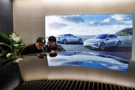 Trung Quốc lo ngại khi ô tô thông minh thu thập dữ liệu