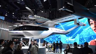 """Hyundai và General Motors hợp tác phát triển """"ô tô bay"""""""