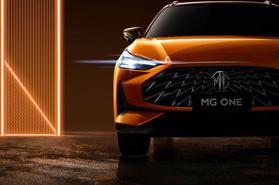 Lộ diện mẫu SUV mới của MG, sắp bán trên toàn cầu