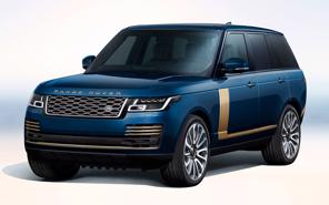 Range Rover hé lộ siêu phẩm đặc biệt, siêu hiếm