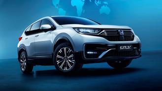 Honda bổ sung phiên bản lai điện mới cho CR-V 2020