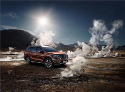 Những thương hiệu ô tô hàng đầu Trung Quốc