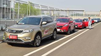 """Những mẫu ô tô Trung Quốc """"hot"""" mới về Việt Nam"""