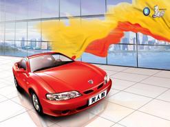 Ngắm Lamborghini, Mercedes-Benz, Rolls Royce … phiên bản Trung Quốc