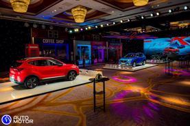 MG HS giảm giá mọi phiên bản, cao nhất gần 70 triệu đồng