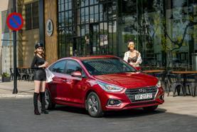 """TC Motor: giá bán Hyundai Accent 2021 trên Internet """"chưa chính xác"""""""