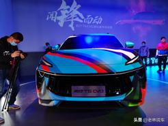 Xe Trung Quốc Dongfeng T5 EVO lộ diện, về Việt Nam đầu năm sau