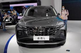 Hyundai Tucson ra mắt phiên bản hoàn toàn mới, Tucson L