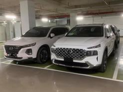 TC MOTOR lên tiếng về kế hoạch ra mắt Hyundai Santa Fe 2021