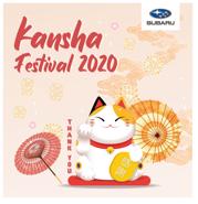 Subaru tung loạt khuyến mãi tháng 12 với Lễ hội Kansha 2020