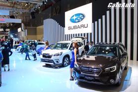 Subaru mở rộng hệ thống phân phối tại Việt Nam