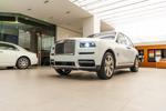 S&S Automotive, nhà phân phối mới của Rolls-Royce tại Việt Nam là ai?