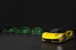 Lotus chuẩn bị cho ra mắt thế hệ xe thể thao mới năm 2021?