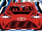 Bài học sóng thần giúp Toyota thoát nạn thiếu chất bán dẫn như thế nào?