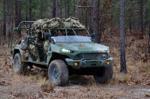 Quân đội Mỹ cân nhắc thay toàn bộ phương tiện chiến đấu bằng xe điện