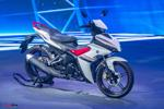 Yamaha sắp ra mắt xe mới