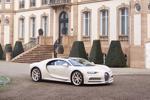 Siêu xe độc bản Bugatti Chiron Hermès Edition cực sang chảnh