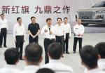 """Xe điện Trung Quốc """"chơi khô máu"""", ép giá Tesla"""