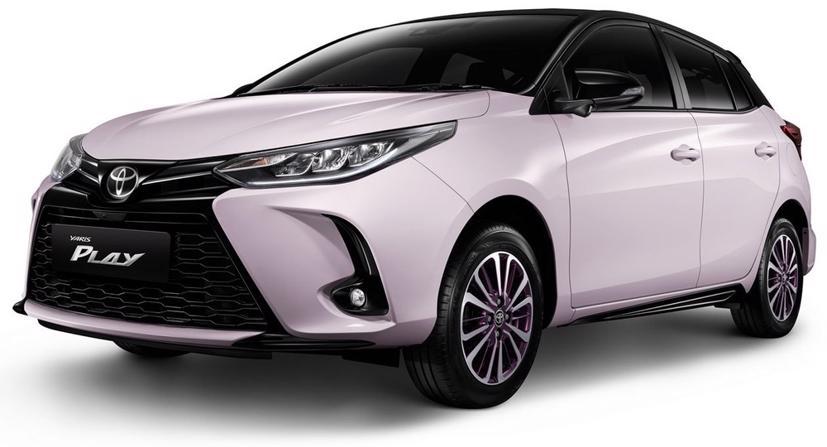 Toyota Vios 2021 ra bản giới hạn, chỉ sản xuất 1.500 xe - Ảnh 1