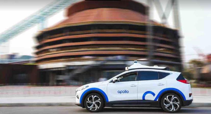 Bộ Công an Trung Quốc đang lấy ý kiến phản hồi của công chúng về các quy định mới đối với phương tiện tự lái trong luật an toàn giao thông đường bộ mới nhất của nước này.