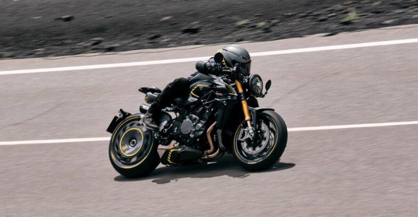 Hé lộ mẫu hypernaked bike giới hạn Rush 1000 2021 của MV Agusta  - Ảnh 1