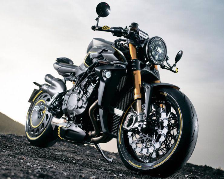 Hé lộ mẫu hypernaked bike giới hạn Rush 1000 2021 của MV Agusta  - Ảnh 2
