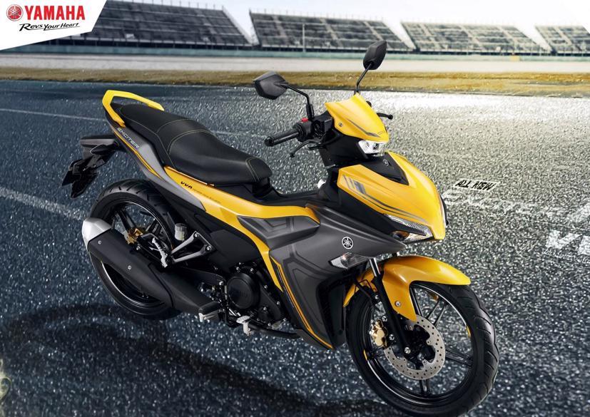 Với mức giá bán lẻ đề xuất là 50.490.000 đồng, điểm nổi bật nhất của phiên bản đặc biệt là màu sơn mới vàng – xám.