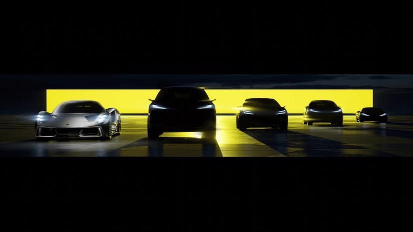Lotus đã có một bước nhảy vọt đối với dòng xe phổ thông với thông báo chính thức về việc đang chế tạo bốn mẫu EV mới với một mẫu xe thể thao, một mẫu sedan và hai mẫu SUV.