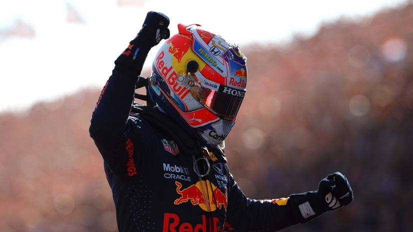 Kết quả chặng 13 F1 2021: Verstappen giành lại vị trí dẫn đầu  - Ảnh 3
