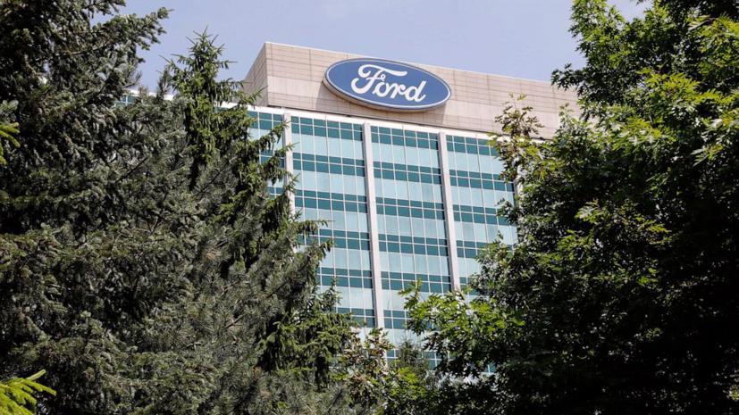 """Apple Car còn dang dở, lãnh đạo cấp cao lại """"nhảy việc"""" sang Ford - Ảnh 1"""
