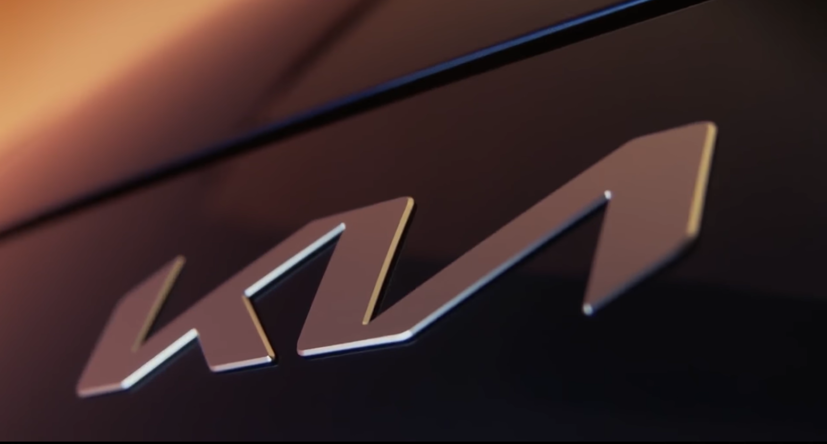 Đây sẽ là mẫu xe lần đầu tiên xuất hiện với nhận diện logo mới.