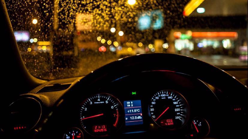 Cách cải thiện tầm nhìn tài xế vào ban đêm - Ảnh 1
