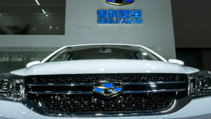 Logo của hãng xe Trung Quốc Geely Auto.